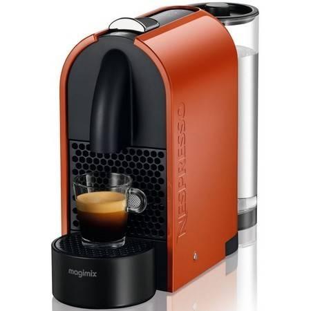 espressor nespresso magimix 11341 presiune 19 bar oprire automata capacitate capsule. Black Bedroom Furniture Sets. Home Design Ideas